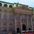 Plaza da Mayo : Banco de la nacion