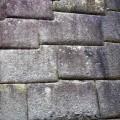 Mur Inca