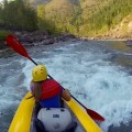 11.5 Rafting