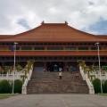 9. Nan Tien Temple
