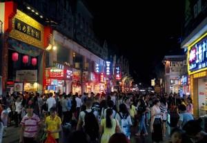 Rue piétonne de Guilin