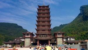 Entrée de Wulinguyan