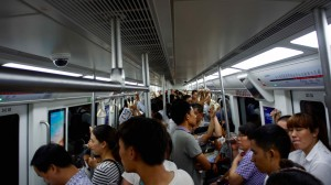 Métro de Xi'an, same same but different (vs Chengdu)
