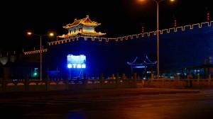 Remparts de Xi'an en soirée