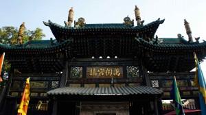 Bienvenue chez Confucius