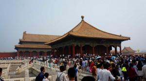 Palais de l'Harmonie du Milieu, et de l'Harmonie Préservée