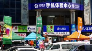 Zhongguancun