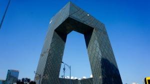 La CCTV Tower