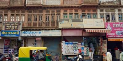 Dans les rues de Bikaner