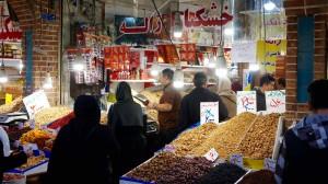 Bazar de Téhéran