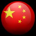 Chine (A VENIR)