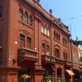 Centre de Lima