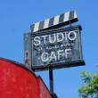 Café de Hollywood Boulevard