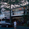23. byron bay