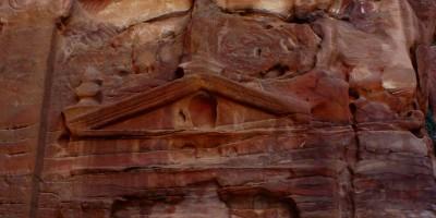 Downtown Petra